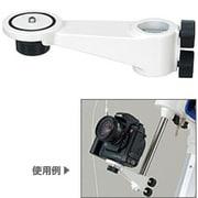 ウェイト軸カメラ雲台