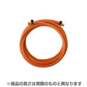ガスホース(LPガス用)50cm [ガスホース(LPガス用)50cm]