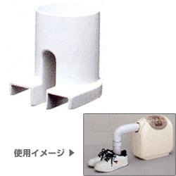 AD-10A-GY [靴乾燥機]