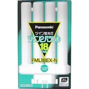 FML18EX-N [コンパクト形蛍光ランプ ツイン2パラレル GX10q-3口金 ナチュラル色(3波長形昼白色) 18形]