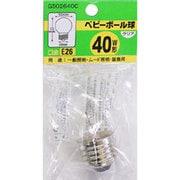 G502640C [白熱電球 ベビーボール球 E26口金 40W形 50mm径 クリア]