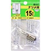 T221715C [白熱電球 ナツメ球 E17口金 15W形 22mm径 クリア]
