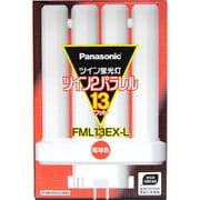 FML13EX-L [コンパクト形蛍光ランプ ツイン2パラレル GX10q-2口金 3波長形電球色 13形]