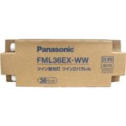 FML36EX-WW [コンパクト形蛍光ランプ ツイン2パラレル GX10q-6口金 3波長形温白色 36形]