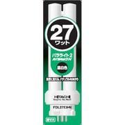 FDL27EX-N [コンパクト形蛍光ランプ パラライト2 GX10q-4口金 ハイルミックN色(3波長形昼白色) 27形]