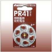 PR-41(6)  リオン空気電池 (小) [空気電池 6個]