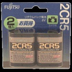 2CR5 リチウム電池2個パック3V 2CR5C(2B)