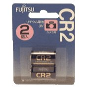 CR2C(2B) [リチウム電池 3.0V 2個]