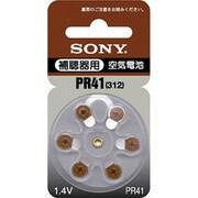 PR41-6D [空気電池 1.4V]