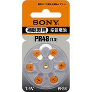 PR48-6D [空気電池 1.4V]