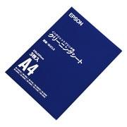 MJCLS [インクジェットプリンタ用クリーニングシート A4 3枚]
