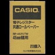 RP-4575TW [45mm幅レジスターペーパー 20本入り]