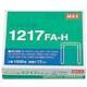 ホッチキス針 大型/超大型厚とじ用 1217FA-H 1セット(5箱)