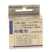 N-141 UBATNO141AFZZ [コードレス子機用充電池(ニッケルカドミウム充電池) 1429320042]
