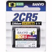 2CR5-Y [カメラ用リチウム電池]