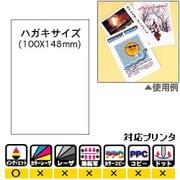 CJ850S [はがき・カード 光沢&マット 30枚]