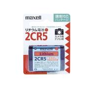2CR5.1BP [カメラ用リチウム電池 1個]