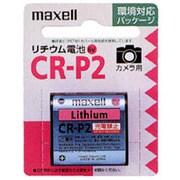 CR-P2.1BP [カメラ用リチウム電池 1個]