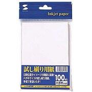 JP-HKTEST [インクジェット試し刷り用紙 ハガキサイズ 100枚]