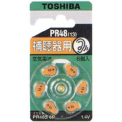PR-48S 6PY 補聴器用空気電池