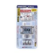 CD-2P-SP [CS・BS分配器 2分配 屋内型 全端子電通]