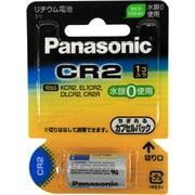 CR-2WF [カメラ用リチウム電池]