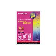 UXP40A4 [光沢紙]
