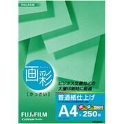 HKA4250 [インクジェットプリンタ用紙 画彩 普通紙仕上げ A4 250枚]