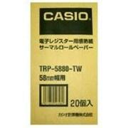 TRP-5880H-TW [カシオレジスター用 ロールペーパー 高保存タイプ 紙幅58mm 20本入]
