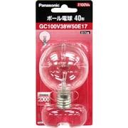 GC100V38W50E17 [白熱電球 ボール電球 E17口金 100V 40W形(38W) 50mm径 クリア]