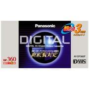AY-DF360F D-VHS
