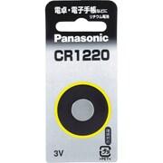CR1220P [コイン型リチウム電池]