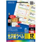 LBP-G1912 [カラーLBP&PPC用光沢紙ラベル A4 12面 42×84 100枚]