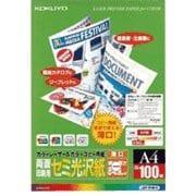 LBP-FH1810 [カラーレーザー&カラーコピー用 両面印刷用・セミ光沢紙 A4 100枚]