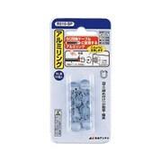 R510-SP [アルミリング 5C用 10個入]