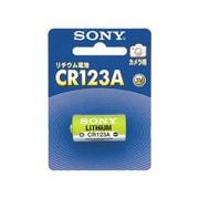 CR123A-BB [カメラ用リチウム電池 3.0V]