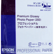PXMC36R1 [PX/MC写真用紙ロール 厚手光沢 914mm(36インチ)幅×30.5m]