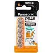 PR-48/6P [補聴器用空気亜鉛電池 6個]