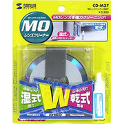 CD-M37 [MOレンズクリーナー 2WAY]
