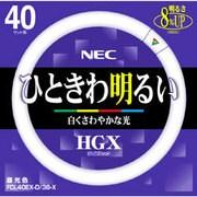 FCL40EX-D/38-X [丸形蛍光灯 ライフルックHGX 昼光色 40形(38W)]
