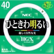 FCL40EX-N/38-X [丸形蛍光灯 ライフルックHGX 昼白色 40形(38W)]