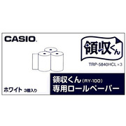 TRP-5840HCL×3 [RY-100専用ロールペーパー 3本セット ホワイト]