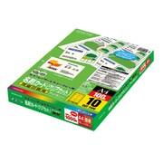 LBP-VCS15 [カラーLBP用名刺カード クリアカット 両面印刷用 A4 10面 100枚]