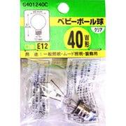 G401240C [白熱電球 ベビーボール球 E12口金 40W 40mm径 クリア]