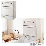 EUD330 [食器洗い乾燥機]