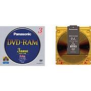 LM-HB94LP3 [DVD-RAM 9.4GB 3倍速対応 3枚 カートリッジタイプ]