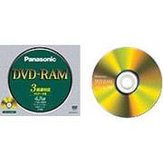 LM-HC47L [DVD-RAM 4.7GB 3倍速対応 1枚]