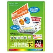 KPC-P1015N [カラーレーザー&インクジェット用 上質普通紙 A4 250枚]