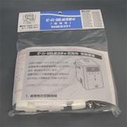 加湿器用蒸発布 SHES351 2枚入