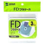 FC-P3C [フロッピーケース 3枚セット クリア]